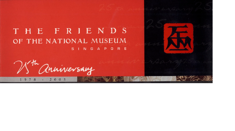 Friends of the Museum Collection
