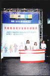 Taichung Education Fair